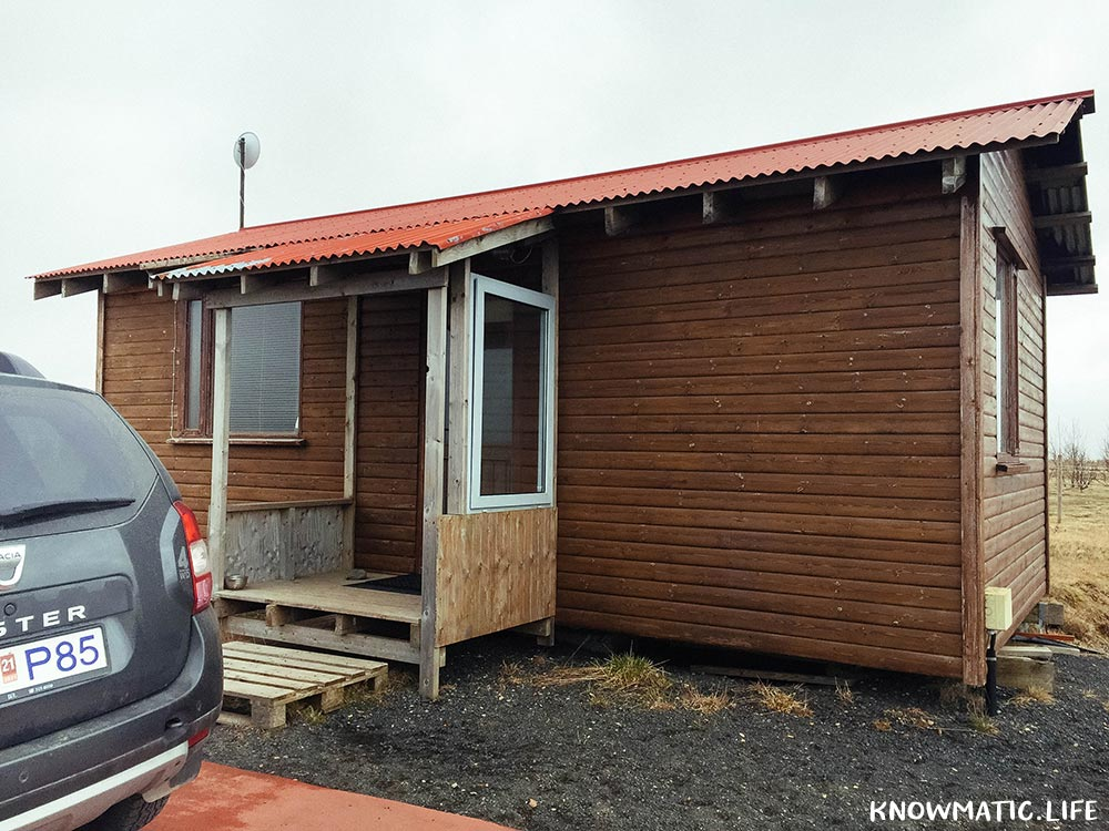 The Wee Cosy House - Iceland
